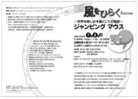2ndcircle-1