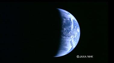 Earth view from Kaguya
