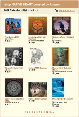 shop NATIVE HEART 2009 calender